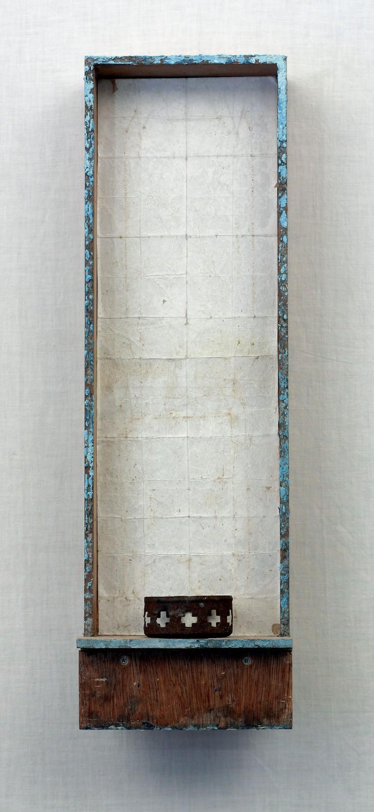 Orthodox Lamp